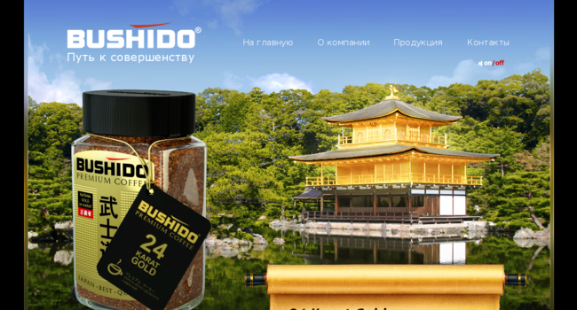 www.bushido-coffee.com