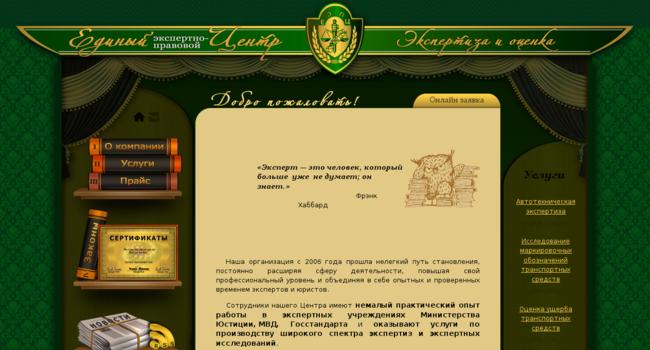 burexpert.ru