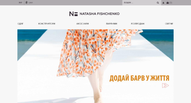 natashafishchenko.com