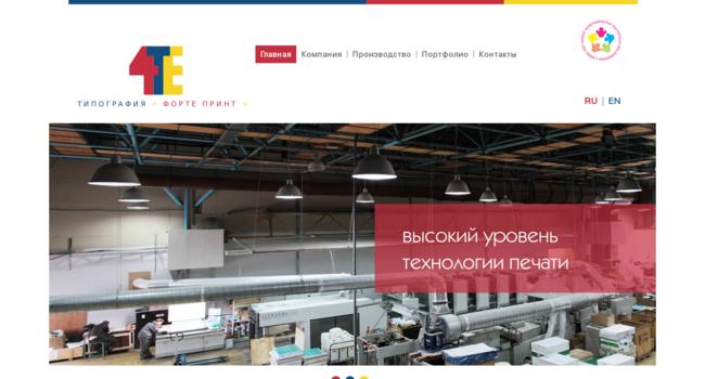 4teprint.ru